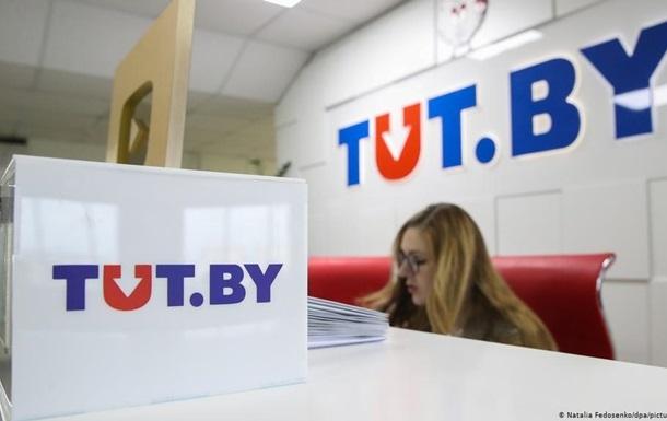 Белорусское издание Tut.by могут объявить экстремистским