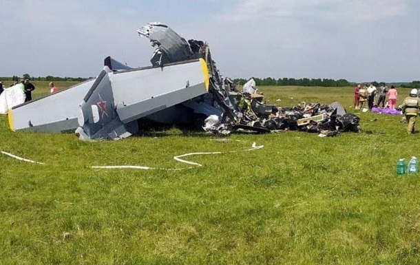 Катастрофа літака в РФ: кількість жертв зросла