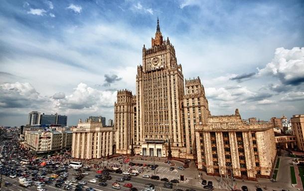 Мазохісти : МЗС РФ про саміт Кримська платформа