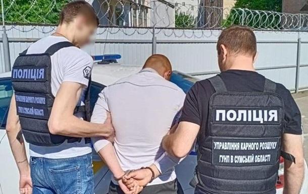 В Сумах поймали группу вооруженных грабителей