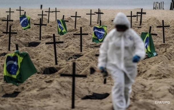 В Бразилии от COVID-19 скончались уже полмиллиона человек
