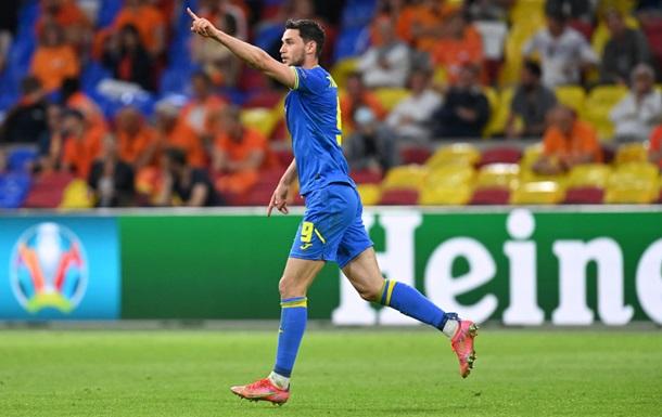 Яремчук заинтересовал Милан