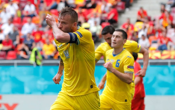Онлайн-трансляція матчу Україна - Австрія