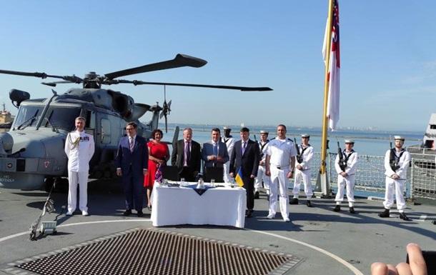 Киев и Лондон будут вместе строить военные корабли