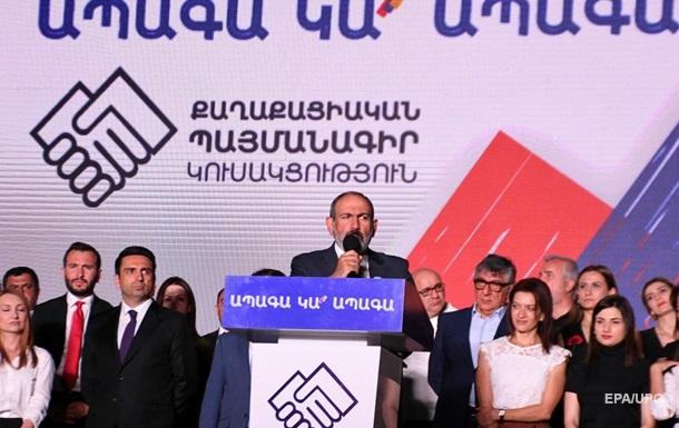 Пашинян всех переиграл. Выборы в Армении
