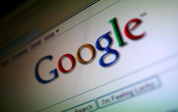 У Google стався масштабний збій