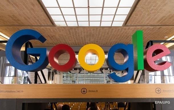 ЕС начал антимонопольное расследование в отношении Google