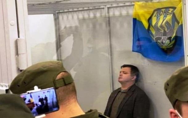 Справа Семенченка: Апеляційний суд залишив екс-нардепа в СІЗО