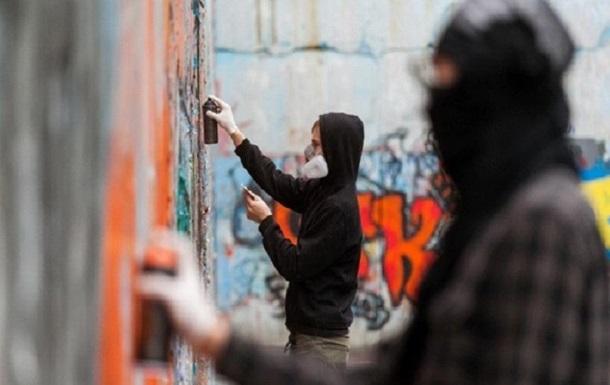 В Івано-Франківську оголосили  полювання  на рекламістів наркотиків