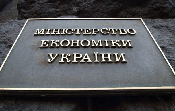 Названо причину падіння економіки в Україні