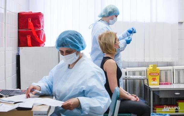 Україна переходить до п ятого етапу вакцинації - МОЗ
