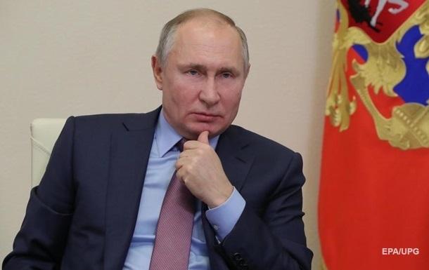 Путін назвав загрози світовій безпеці