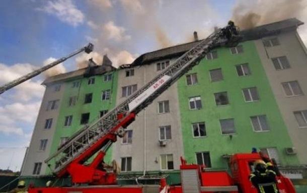 """Пожар в Белгороде: Людям должна быть оказана помощь, - """"За Майбутнє"""""""