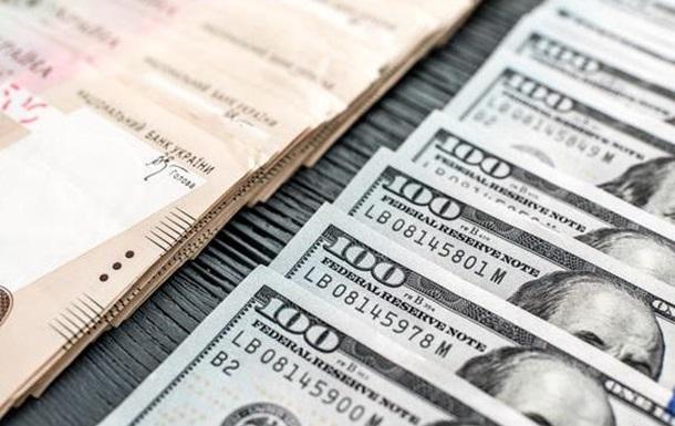 Курс валют: экономика начала восстанавливаться