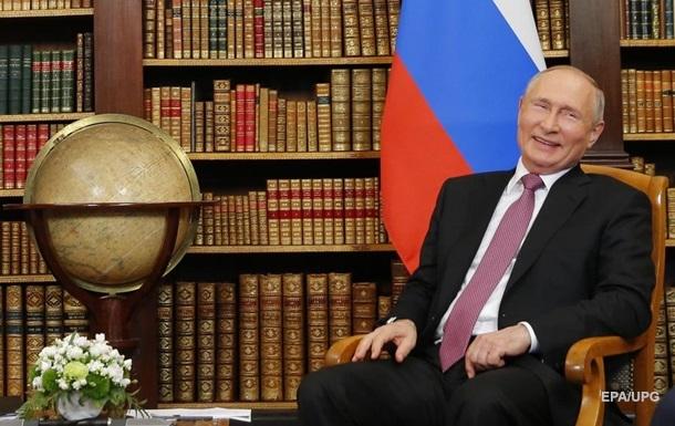 Путин предложил новое уравнение безопасности