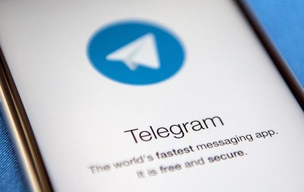 Telegram ігнорує запити української поліції - МВС