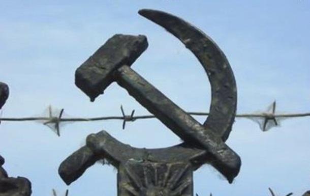 «Побег из СРСР» або два шляхи до омріяної свободи