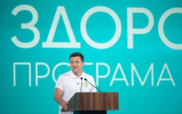 Зеленський обговорив із президентом МОК програму Здорова Україна