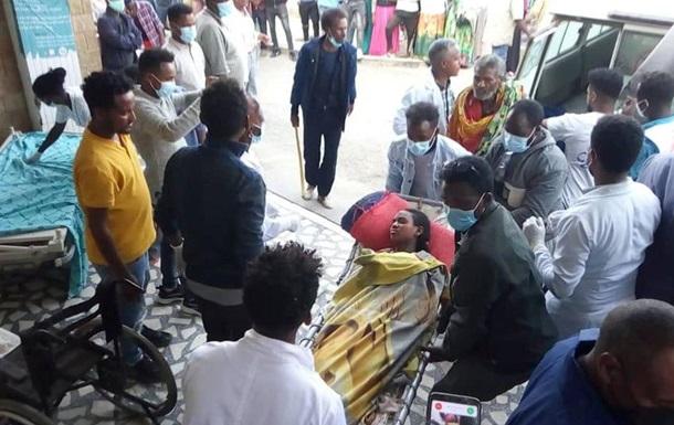 В Эфиопии при авиаударе погибли до 80 человек - СМИ