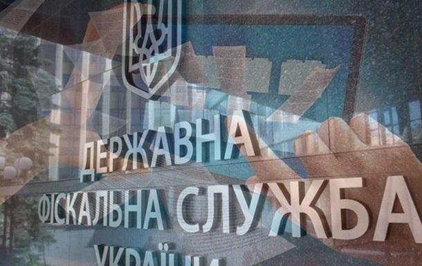 Фіскал Поїзд Василь Петрович про уряд і створення БЕБ