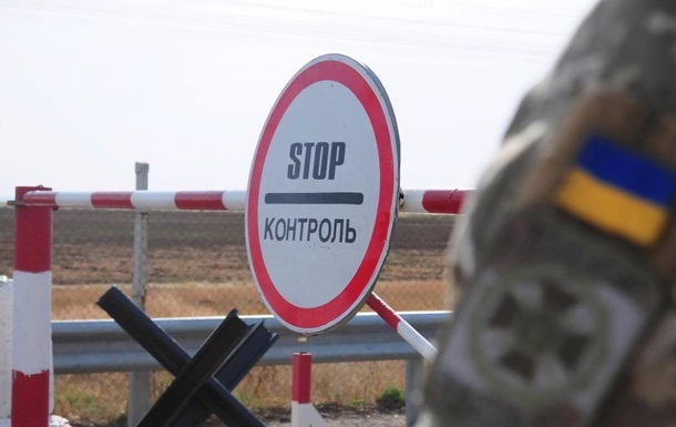 На админгранице с Крымом прекращает работу КПВВ Чаплинка