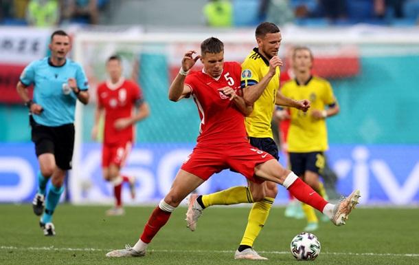 Швеция на последних минутах вырвала победу над Польшей