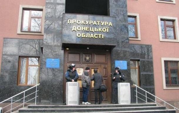 Чиновник предстанет перед судом за финансирование терроризма