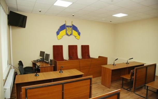 На Харьковщине будут судить  активистов - вымогателей