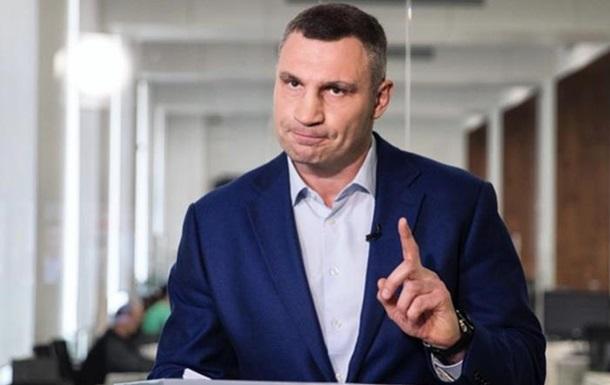 Кличко рассказал о новейших цифровых сервисах, которые внедряет Киев