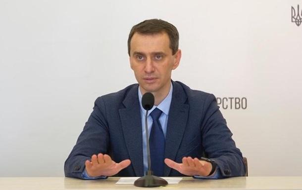 Вакцинированные украинцы защищены от штамма Дельта – Ляшко
