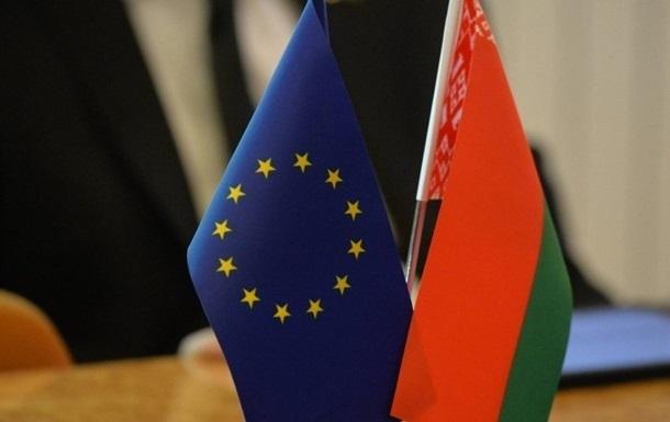 В ЕС объявили о новых санкциях против Беларуси