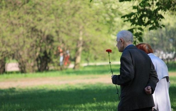 Названа середня тривалість життя в Україні