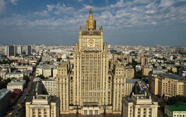 МИД РФ выразил протест британскому послу