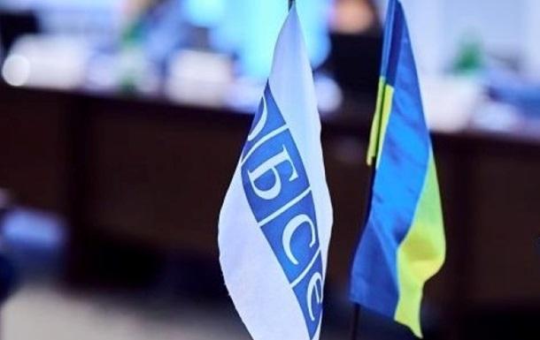 Два координатори ОБСЄ пішли з ТКГ після шести років роботи