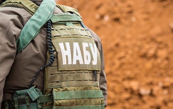 Екс-голову Укрхімтрансаміаку підозрюють у зловживанні на 42,5 млн грн