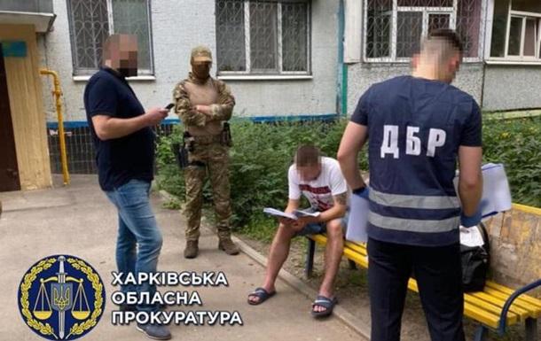 В Харькове полицейские делали 'закладки' и вымогали взятки у наркозависимых