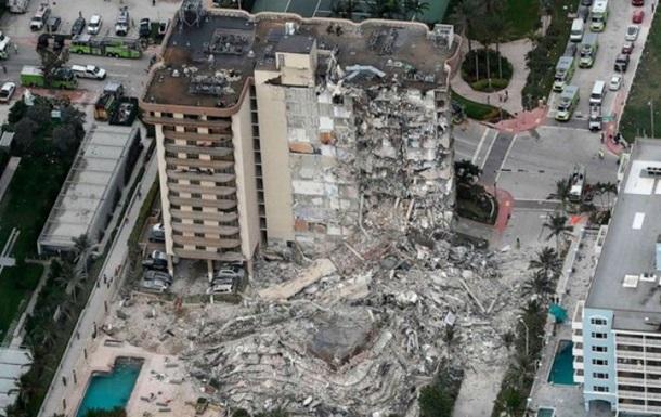 Момент обвалення багатоповерхового будинку в Маямі потрапив на відео