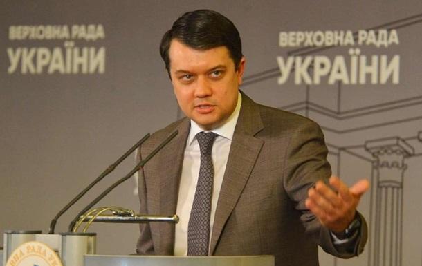 Разумков заявил о невозможности референдума по Донбассу