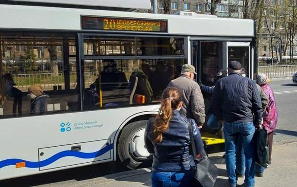 В Днепре подорожал проезд в общественном транспорте