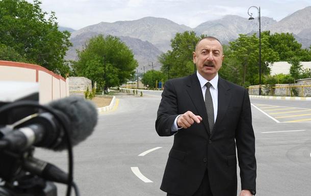Алиев назвал решенным конфликт в Карабахе