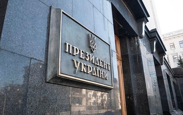 ОП відповів на претензії Кремля через санкції