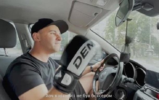 Київський блогер потролив Кличка піснею про мера