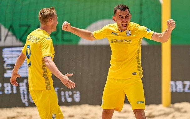 Украина вышла на чемпионат мира по пляжному футболу