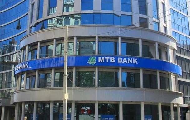 Общественники начали расследование фактов участия МТБ банка в отмывании средств