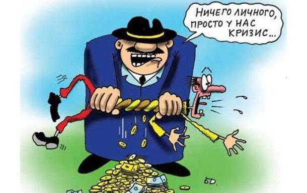 Европейское СМИ пишет о рисках для Украины из-за новой «налоговой дубины»
