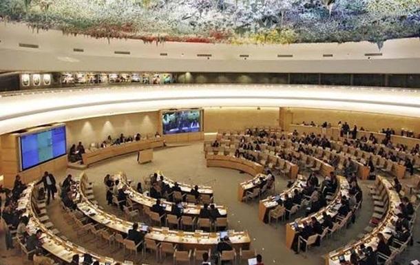 Китай вынудил Украину отозвать подпись в ООН - СМИ