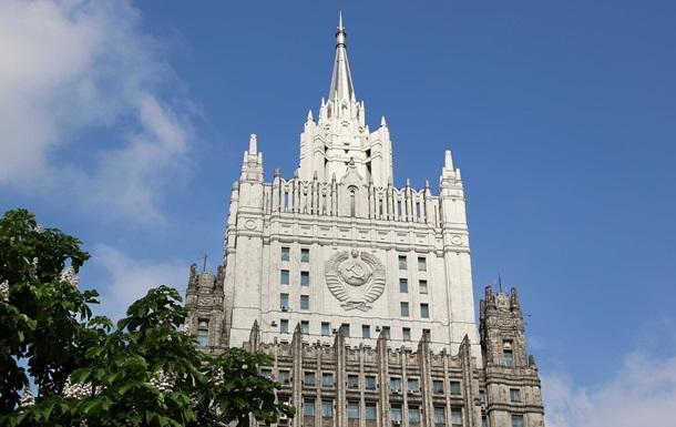 Росія допустила участь США в питанні Донбасу