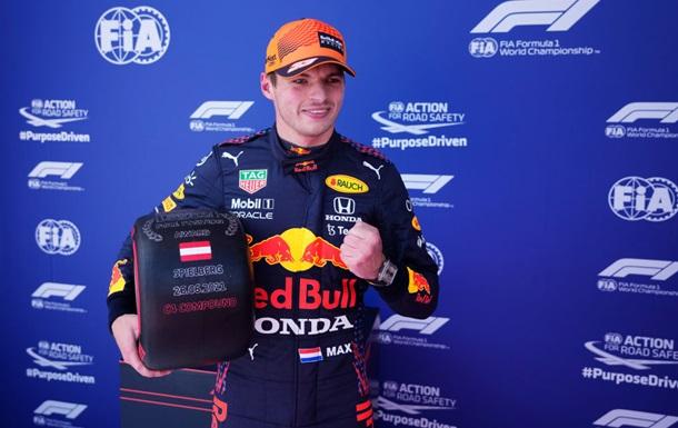 Ферстаппен виграв кваліфікацію Гран-прі Штирії