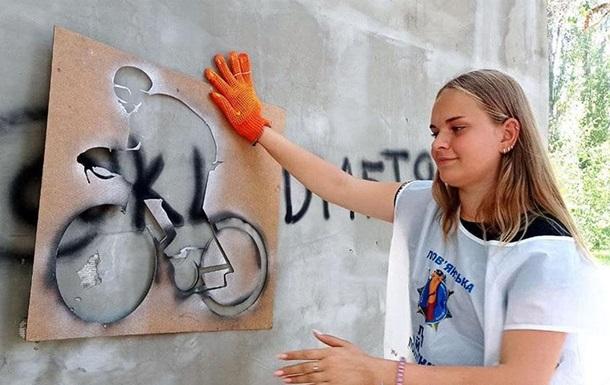 В Україні пройшла акція проти вуличної реклами наркотиків