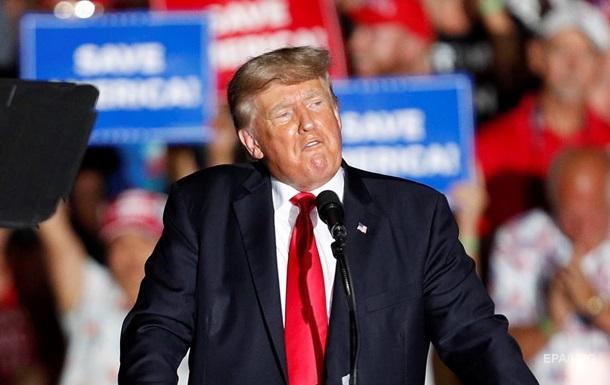 Трамп сравнил американские и украинские выборы президента